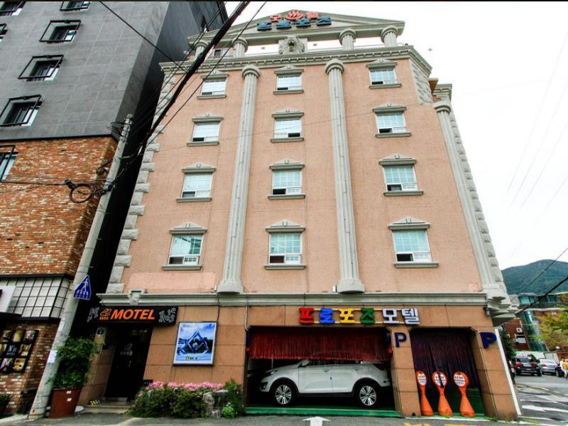 Propose Motel - Hotels and Accommodation in South Korea, Asia