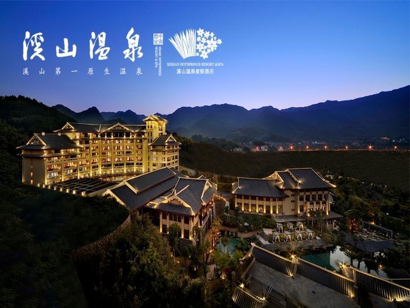 Fuzhou Lianjinag Xishan Hotsprings Resort& SPA - Hotels and Accommodation in China, Asia
