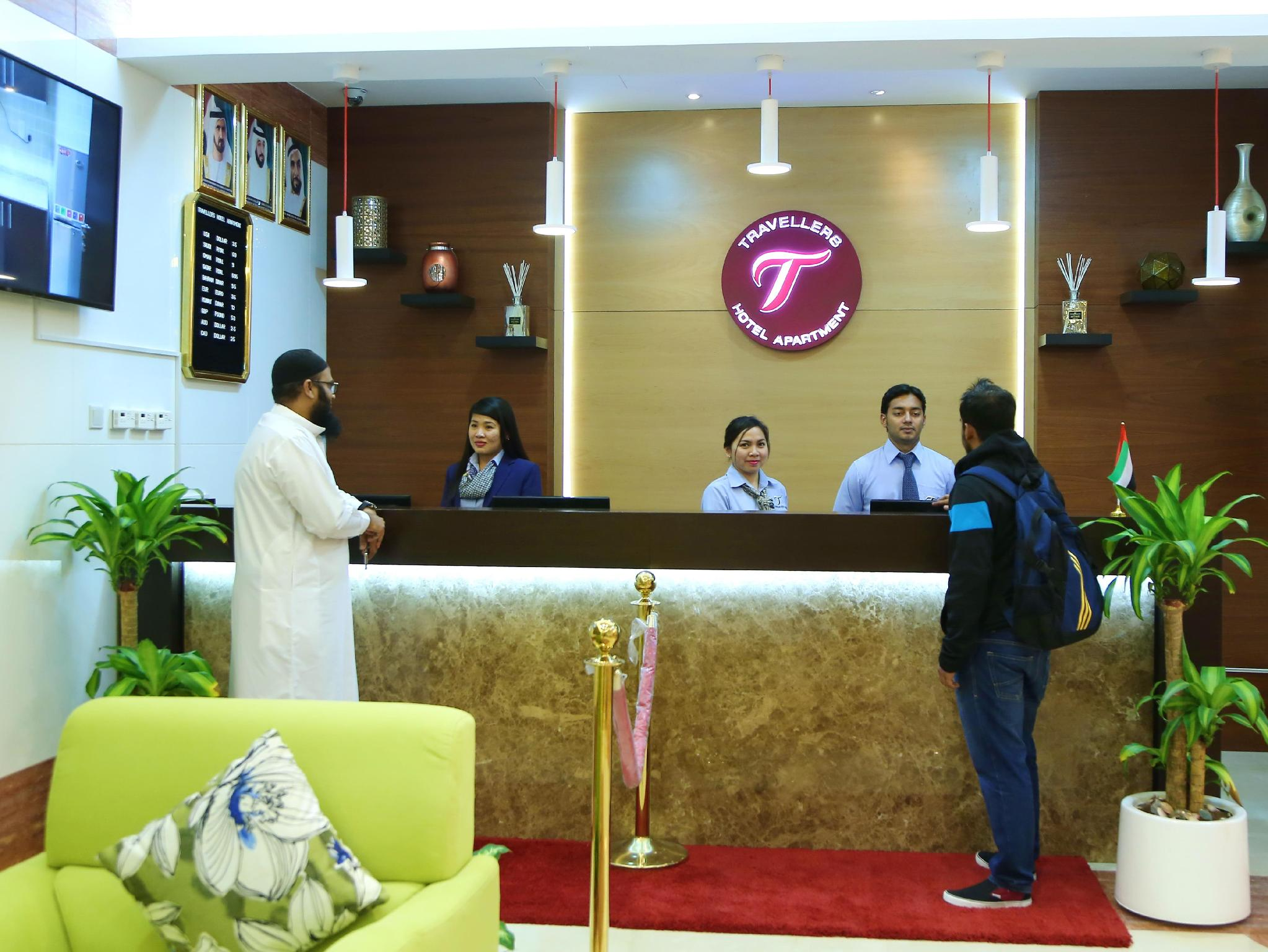 Travellers Hotel Apartment - Hotels and Accommodation in United Arab Emirates, Middle East