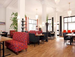 Rica Hotel Malmo Malmo - Restoran