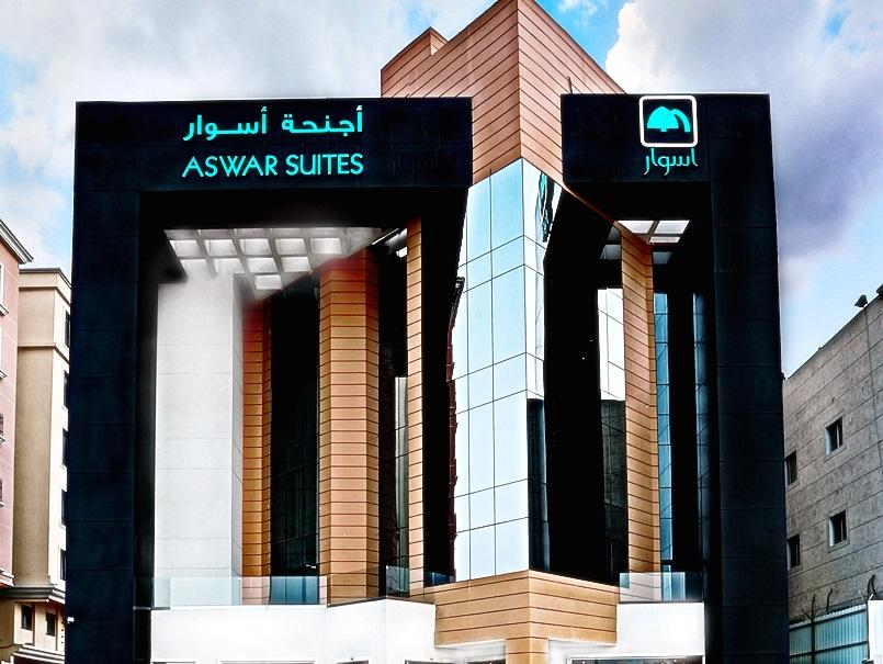 Aswar Hotel Suites Al Olaya - Hotels and Accommodation in Saudi Arabia, Middle East