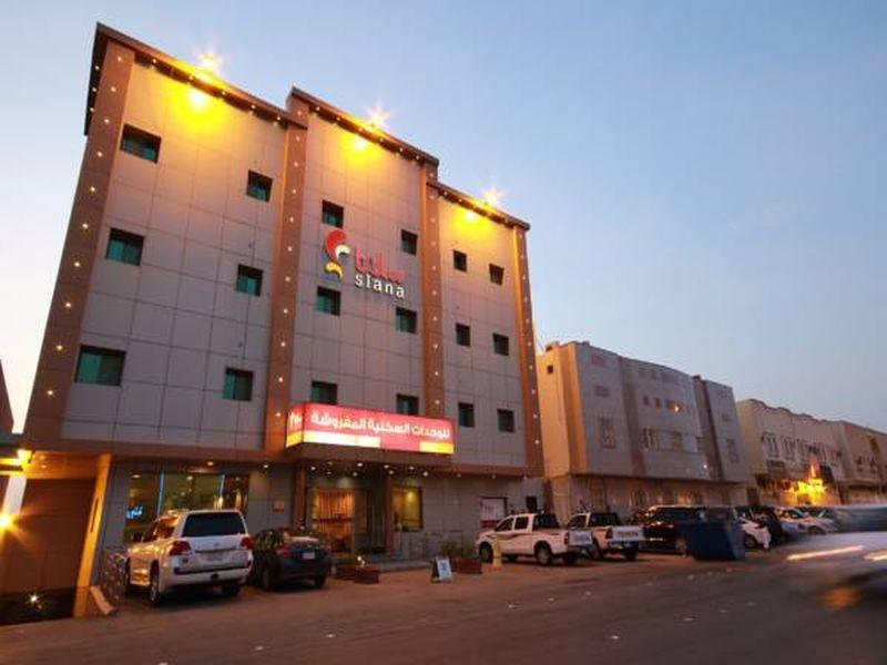Slana Hotel - Hotels and Accommodation in Saudi Arabia, Middle East