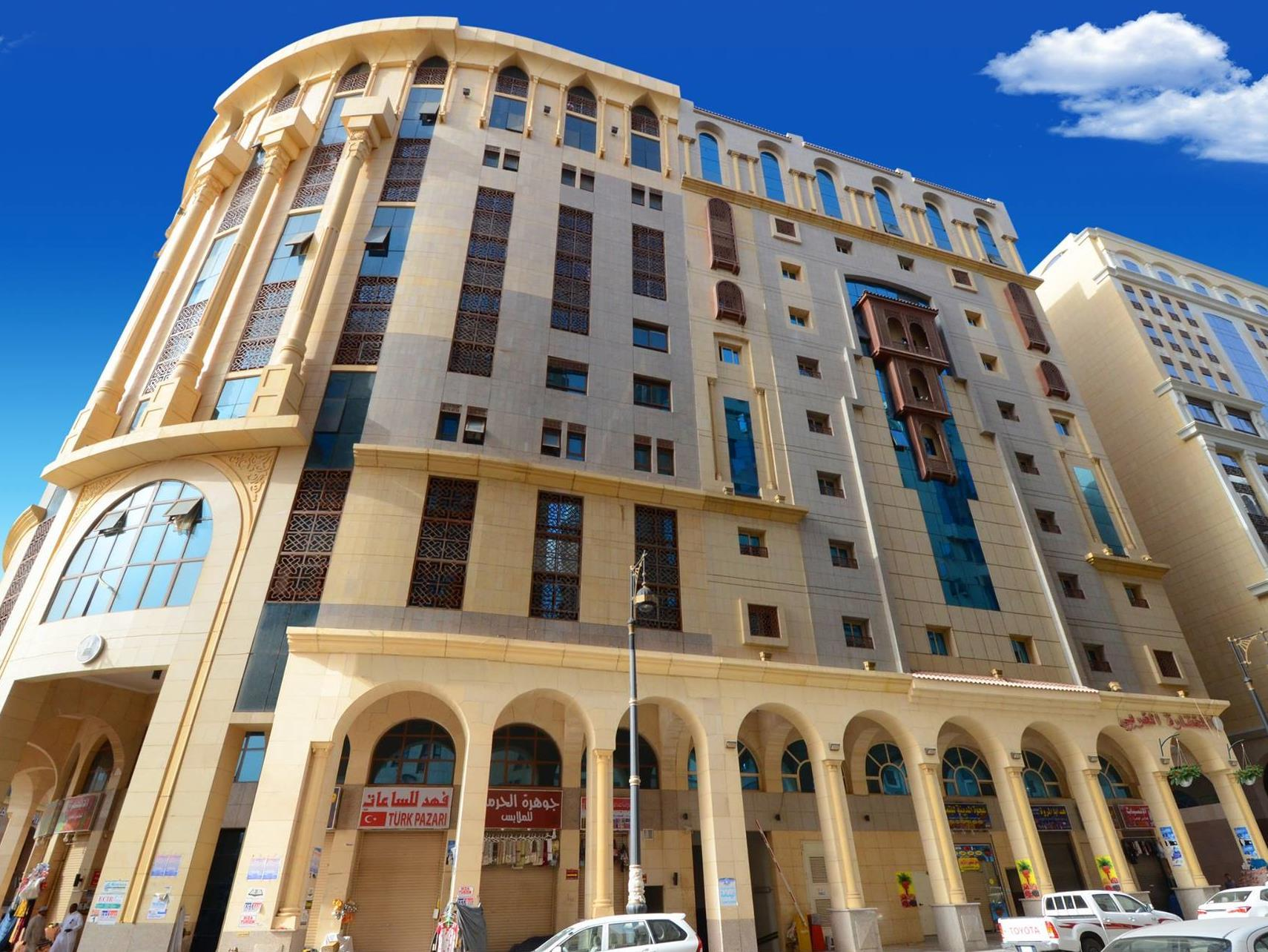 Al Mokhtara Al Gharbi Hotel - Hotels and Accommodation in Saudi Arabia, Middle East