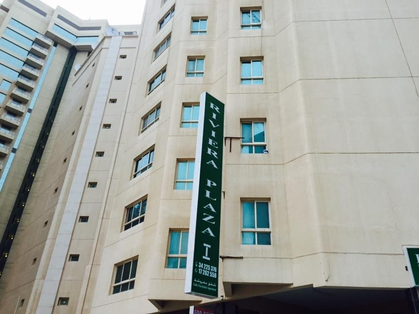 Riviera Plaza - 1 - Hotels and Accommodation in Bahrain, Middle East