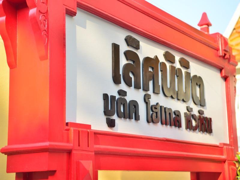 Lertnimit Boutique Hotel - Hotell och Boende i Thailand i Asien