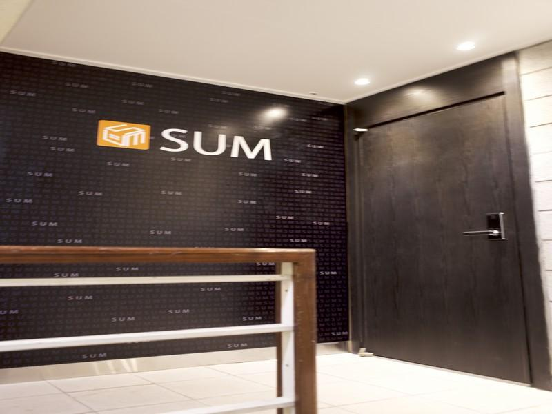 Busan Guest House Sum Nampo Garosugil - Hotels and Accommodation in South Korea, Asia