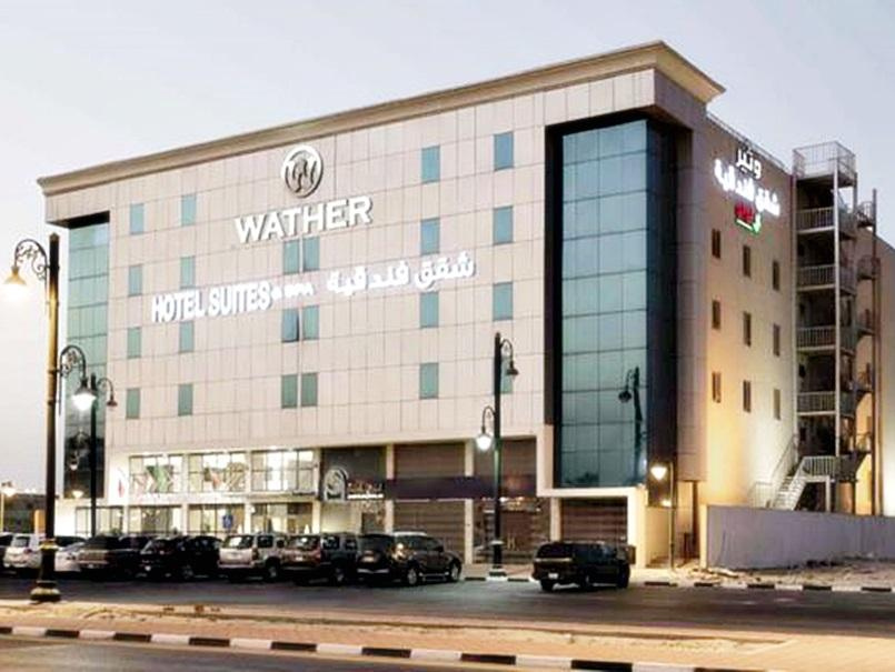 Watheer Lily Hotel Suites - Hotels and Accommodation in Saudi Arabia, Middle East