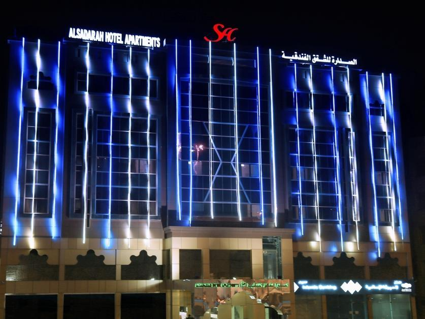 Al Sadarah Hotel Apartments - Hotels and Accommodation in Oman, Middle East