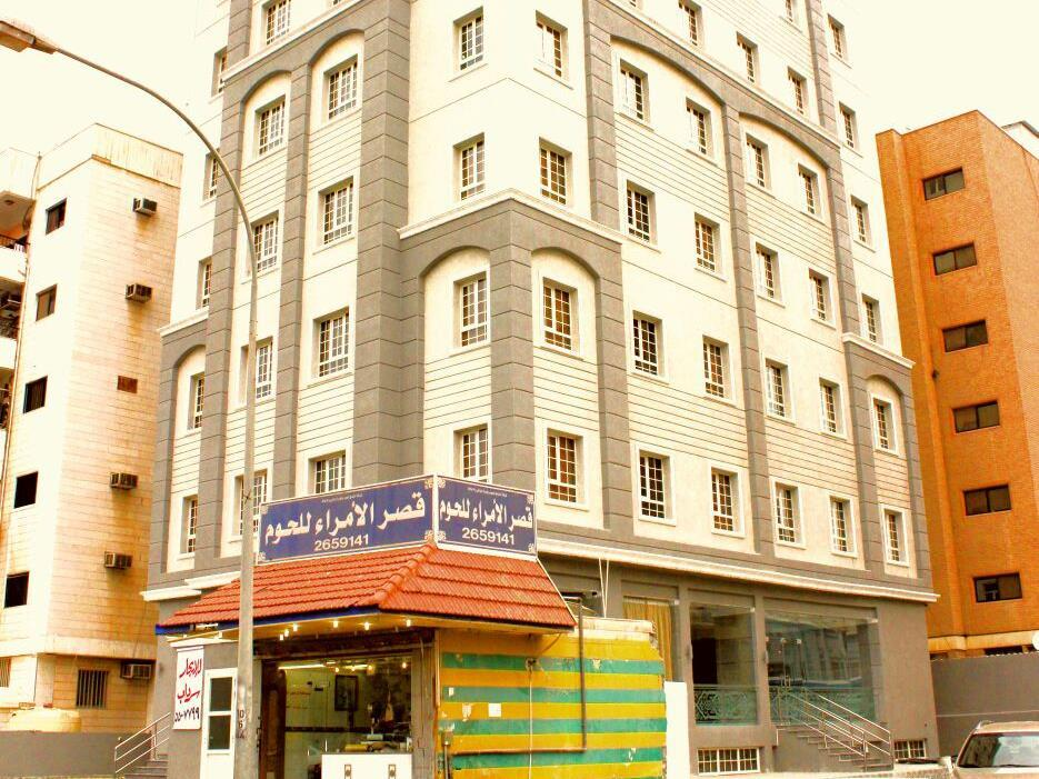 Relax Inn Hotel Apartment Hawally - Hotels and Accommodation in Kuwait, Middle East