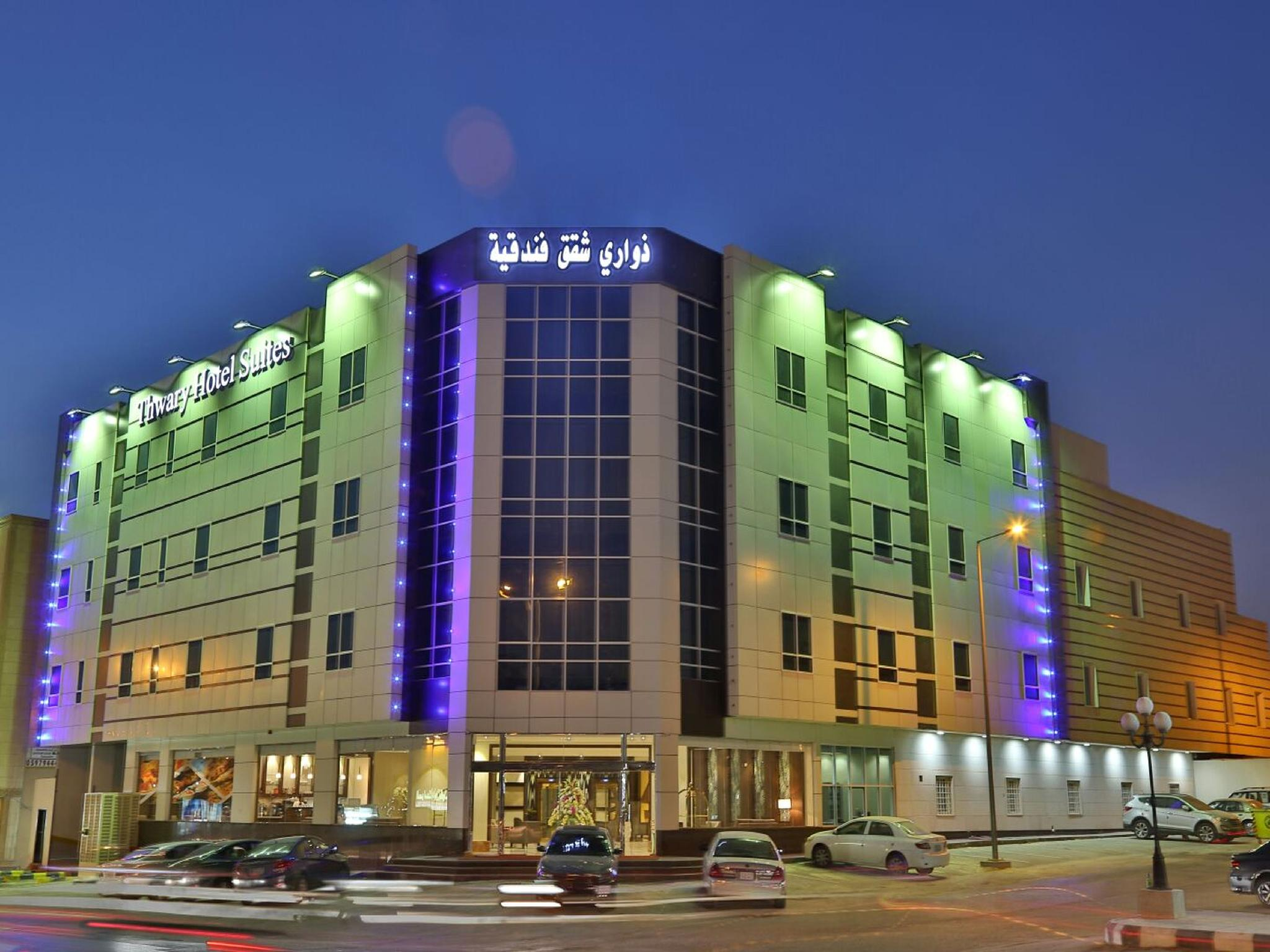 Thwary Hotel Suite 2 - Hotels and Accommodation in Saudi Arabia, Middle East