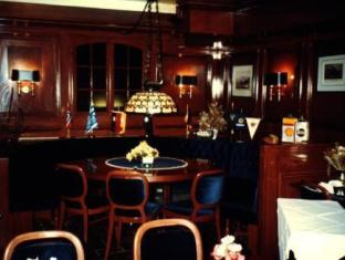 Hotel Mellingburger Schleuse Amburgo - Pub/Lounge