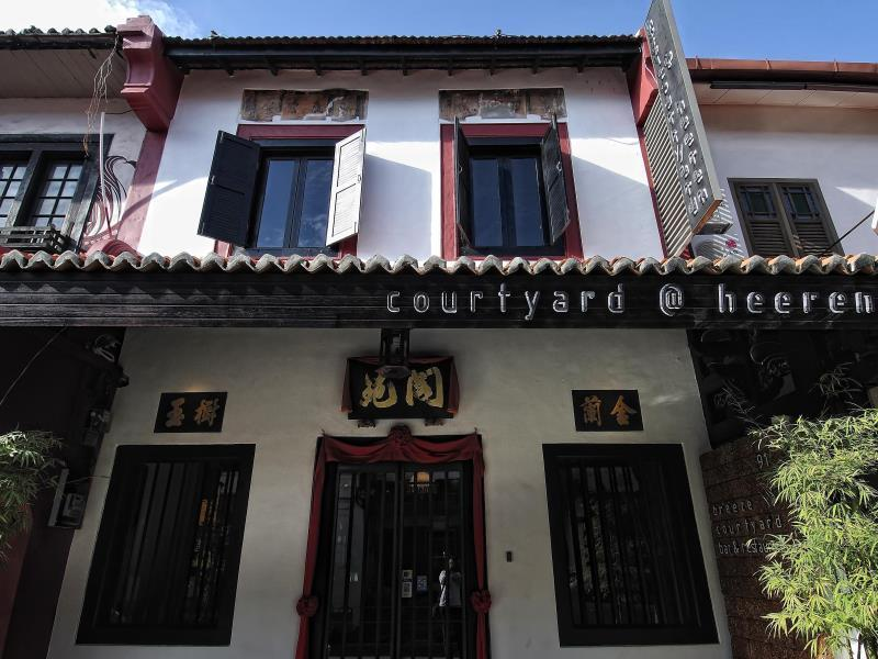 Courtyard at Heeren Boutique Hotel - Hotels and Accommodation in Malaysia, Asia