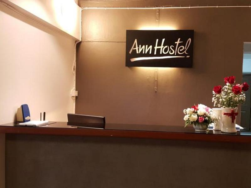 Ann Hostel - Hotels and Accommodation in Thailand, Asia