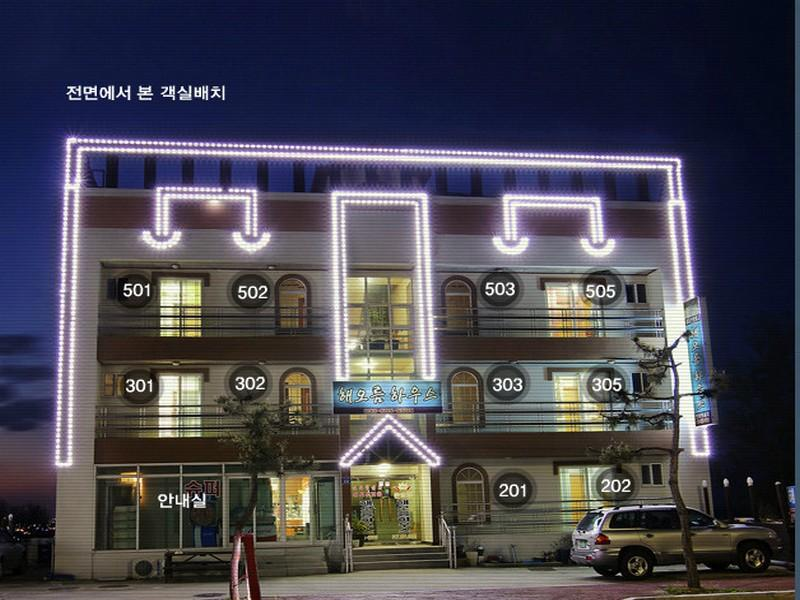 Sun Rising House - Hotels and Accommodation in South Korea, Asia