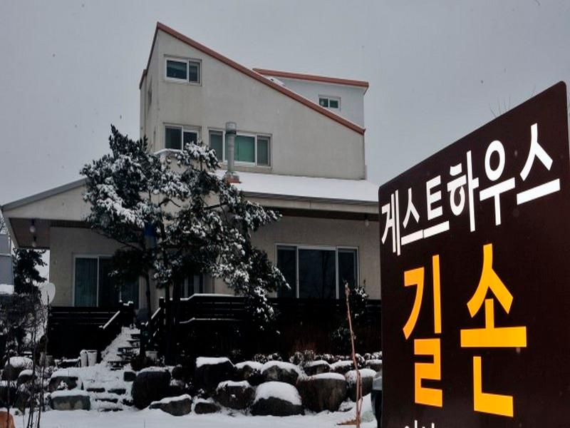 Guesthouse Gilson - Hotels and Accommodation in South Korea, Asia