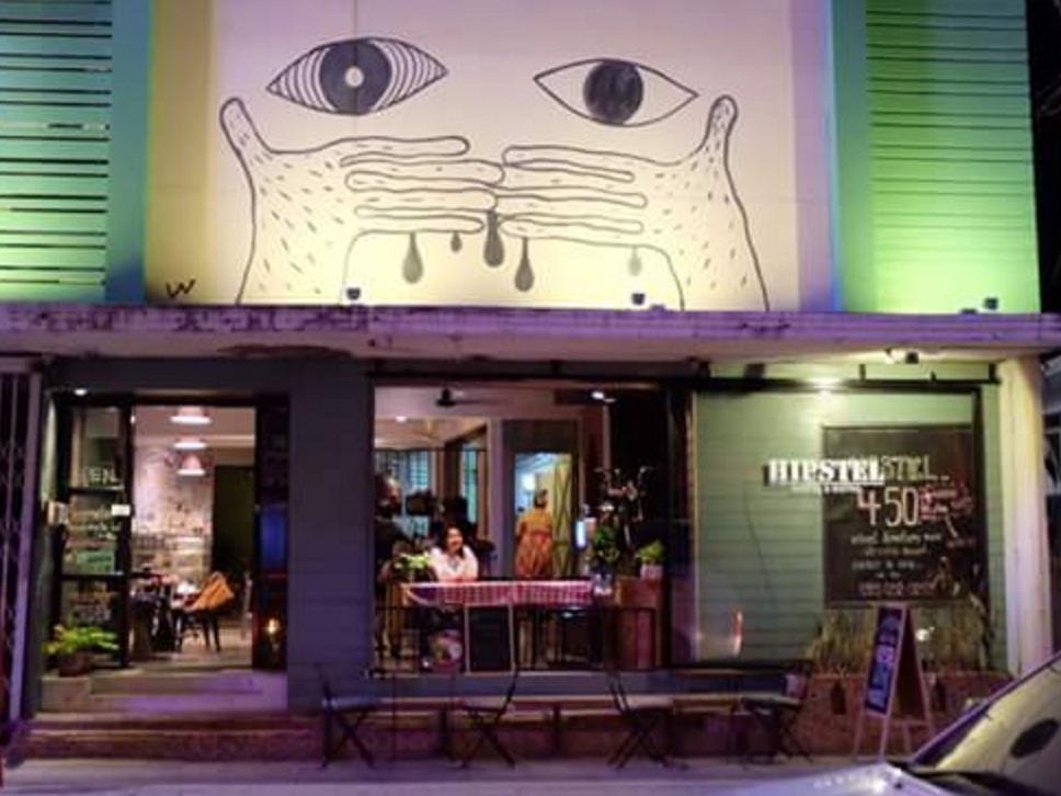 Hipstel Hostel & Bistro @ 55 - Hotell och Boende i Thailand i Asien