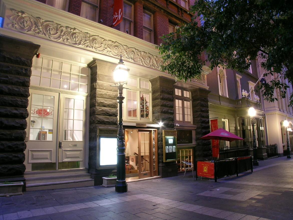 Metro Apartments on Bank Place - Hotell och Boende i Australien , Melbourne