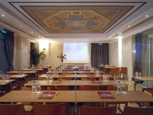 Eridanus Luxury Art Hotel Athens - Meeting Room