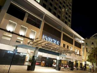 Rydges Hotel Perth - Welcome to Rydges Perth