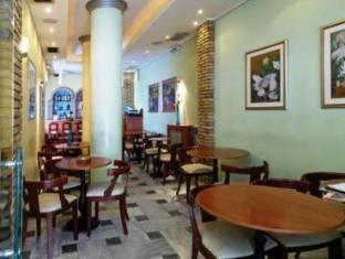 Acropole Hotel Athens - Coffee Shop/Cafe