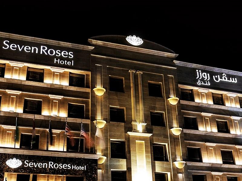 Seven Roses Hotel - Hotels and Accommodation in Jordan, Middle East