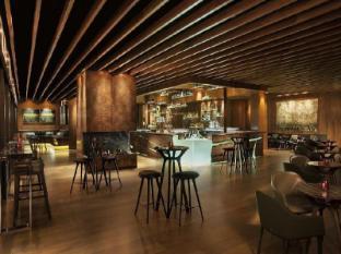 Four Seasons Hotel Sydney Sydney - Grain Bar