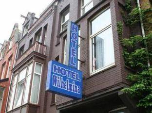 Aadam Wilhelmina Hotel Ámsterdam - Exterior del hotel