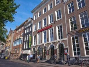 Hotel Monopole Ámsterdam - Exterior del hotel