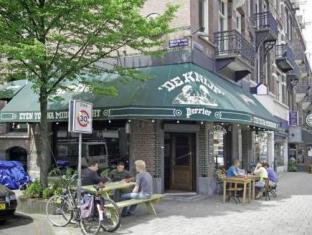 Nova Apartments Amsterdam Amsterdam - Omgeving