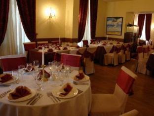 El Greco Hotel Bucharest - Ballroom