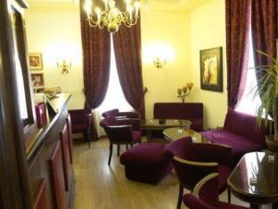 El Greco Hotel Bucharest - Pub/Lounge
