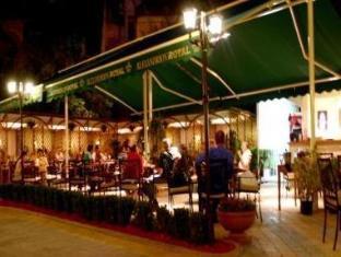 El Greco Hotel Bucharest - Surroundings