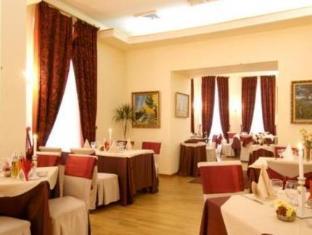 El Greco Hotel Bucharest - Restaurant