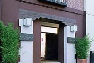 El Cocheron 1919 Hotel