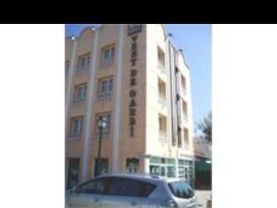Aparthotel Vent de Garbi