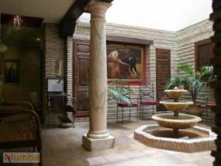 Arte Vida Suites - hôtel Grenade
