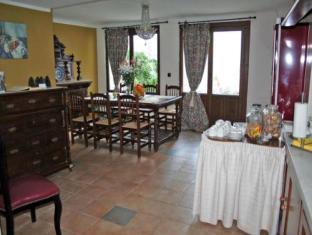 La Casa de la Abuela - hôtel Grenade