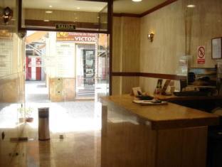 Hotel Reina Mora - hôtel Grenade
