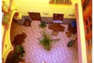 Las Palomas Casa Andaluza Hotel