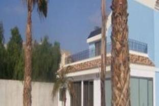 Sercotel Jardines De Lorca Hotel
