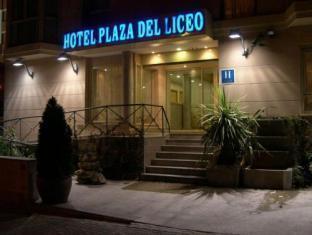 Plaza del Liceo - hotel Madrid