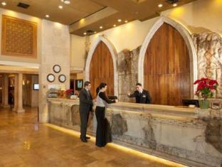 Olive Tree Hotel Jerusalem - Reception