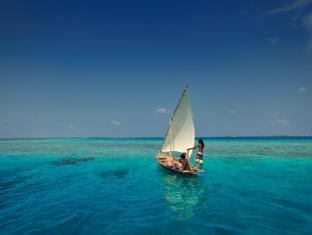 Bandos Island Resort & Spa Maldives Islands - Excursion