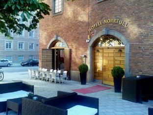 First Hotel Norrtull Stockholm - Entrance