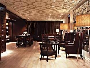 InterContinental Geneva Hotel Geneva - Pub/Lounge
