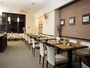 Alloro Suite Hotel بولونيا - المطعم