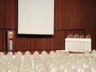 Yacht And Golf Club Hotel Assunção - Sala de Reuniões
