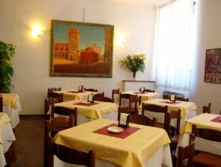 Hotel Mantegna Mantova - Restaurant