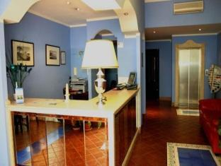 Hotel Caracciolo Rome - Reception