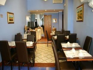Hotel Caracciolo Rome - Breakfast